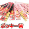 Pocky chopsticks Choco & Strawberry (put the chopsticks and name, put the chopsticks and chopsticks / name / name with / name / kitchen / gift / limited / limited edition / Strawberry / Strawberry / Strawberry / Chocolate / novelty / kindergarten / M