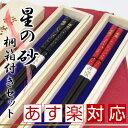 Img59727598 asuraku