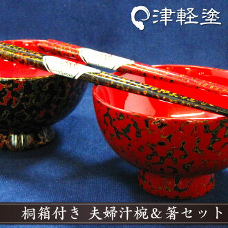 Luxury Tsugaru Nuri with daiza couple soup bowls and chopsticks set (chopsticks and chopsticks and Bowl / gifts / baby / tableware / marriage celebrated / bridal / marriage Memorial, / pair / set / HED / silver wedding anniversary and 60th birthday celeb