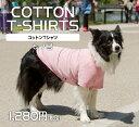 ハロウィン祭クーポン!中型 犬服 ランキング1位 コットン Tシャツ 綿100% サイズ 6号 7号 very newドッグウェア gif…