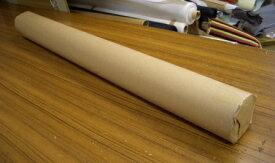 【お得な!まとめ買い割引】※布地(極厚0.7mm)アイロン接着ハードタイプ 25m