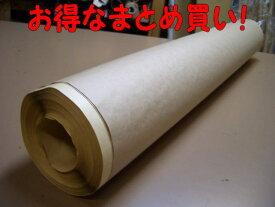 【お得なまとめ買い!】スライサー0.6mm シールタイプ接着芯 1反25m