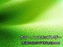 「カラーノンスリップレザー」 3柄 難燃素材 JABIA 難燃合皮 滑り止め合皮