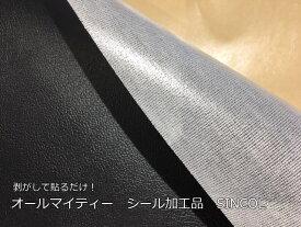 「オールマイティー」 シール加工品  ALL MIGHTY Vol.3[ブルー・グレー・ブラック系]
