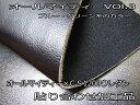 「オールマイティー×NEWCS1200 ウレタンボンディング加工品」 シンコール 椅子張り生地 SINCOL ALL MIGHTY Vol.3[ブルー・グレー・...