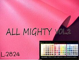 「オールマイティー」 ALL MIGHTY Vol.2[赤・ピンク・黄・グリーン系]
