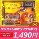 宮田製菓ドーナツ ヤングくんオリジナルギフト(ひとくちハニー、ヤングドーナツ、ヤング(チョコ味)、ストラップ、タオル各1個)