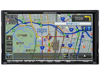 Mitsubishi Electric Car DIATONE SOUND. NAVI NR-MZ90 [recording media type: memory type: integrated (2-DIN) screen size: 7-inch TV tuner: 1segment broadcasting (terrestrial)]