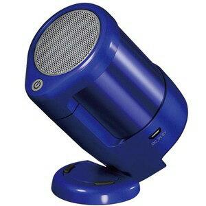 サーモス Bluetoothスピーカー VECLOS SSA-40M BL [ブルー] [Bluetooth:○ 駆動時間:連続再生:10時間] 【楽天】 【人気】 【売れ筋】【価格】