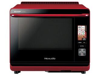 鋒利的電烤箱 herushio AX-XP200-R,[紅色系列] [類型: 電子烤箱烤箱容量: 30 L 最大範圍輸出: 1000 W]