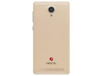 再加上行銷智慧手機 FREETEL Priori3 LTE FTJ152A-Priori3-怒江 sim 卡免費 [牛羚 d 米色]