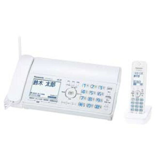Panasonic telephone おたっくす KX-PZ300DL-W [white] [telephone function :○]