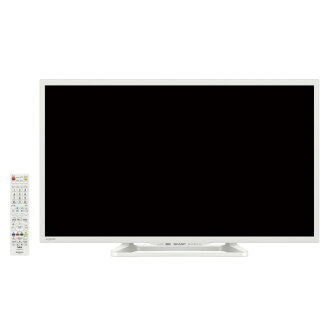 Sharp LCD television AQUOS LC-32W35-W [32 inches of white system] [screen size: the number of 32 inches of pixels: 1366x768 LED backlight type: a subjacency catalogue image function: an attaching externally HDD]