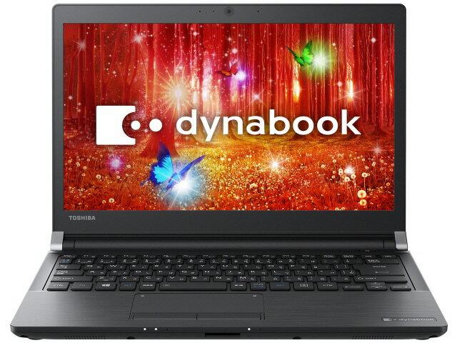 【ポイント5倍】東芝 ノートパソコン dynabook RX33 RX33/CB PRX33CBPNJB 【楽天】 【人気】 【売れ筋】【価格】