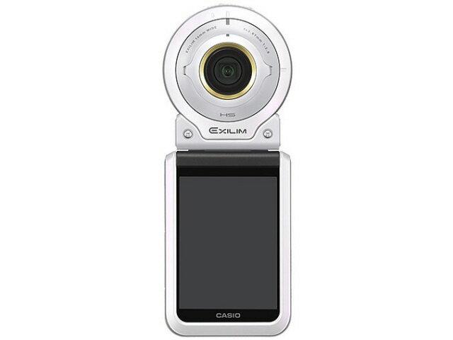 【ポイント5倍】カシオ デジタルカメラ EXILIM EX-FR100LWE [ホワイト] [画素数:1276万画素(総画素)/1020万画素(有効画素) 撮影枚数:235枚 防水カメラ:○ 備考:顔検出/防水:JIS/IEC防水保護等級8級(IPX8)6級(IPX6)/防塵:JIS/IEC防塵保護等級6級(IP6X)/耐衝撃/耐低温]