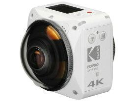 【ポイント5倍】コダック ビデオカメラ PIXPRO 4KVR360 [タイプ:アクションカメラ 画質:4K 撮像素子:CMOS 1/2.3型×2] 【キャッシュレス 5%  還元】