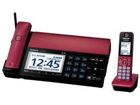 パナソニック 電話機 おたっくす KX-PZ910DL-R [ボルドーレッド] [親機質量:2500g スキャナタイプ:本体 その他機能:コピー機能/ペーパーレス機能/SDメモリーカード対応/DECT準拠方式 電話機能:○] 【楽天】 【人気】 【売れ筋】【価格】