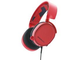 steelseries ヘッドセット SteelSeries ARCTIS 3 Limited Edition Colors [Solar Red] [ヘッドホンタイプ:オーバーヘッド プラグ形状:ミニプラグ 片耳用/両耳用:両耳用 ケーブル長さ:3m] 【楽天】 【人気】 【売れ筋】【価格】