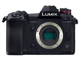【キャッシュレス 5% 還元】 パナソニック デジタル一眼カメラ LUMIX DC-G9 ボディ [タイプ:ミラーレス 画素数:2177万画素(総画素)/2033万画素(有効画素) 撮像素子:フォーサーズ/4/3型/LiveMOS 連写撮影/秒:60コマ 重量:586g] 【楽天】 【人気】 【売れ筋】【価格】