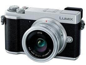 【キャッシュレス 5% 還元】 【ポイント5倍】パナソニック デジタル一眼カメラ LUMIX DC-GX7MK3L-S 単焦点ライカDGレンズキット [シルバー] 【楽天】 【人気】 【売れ筋】【価格】