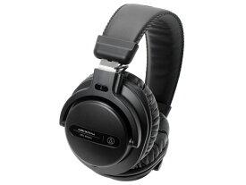 【ポイント5倍】オーディオテクニカ イヤホン・ヘッドホン ATH-PRO5X BK [ブラック] [タイプ:オーバーヘッド 装着方式:両耳 構造:密閉型(クローズド) 駆動方式:ダイナミック型 再生周波数帯域:5Hz〜35kHz] 【楽天】 【人気】 【売れ筋】【価格】