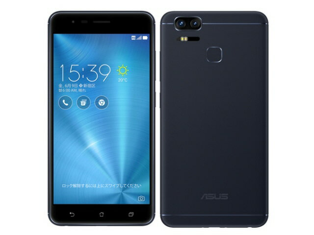 ASUS スマートフォン ZenFone Zoom S SIMフリー [ネイビーブラック] [キャリア:SIMフリー OS種類:Android 6.0 販売時期:2017年夏モデル 画面サイズ:5.5インチ 内蔵メモリ:ROM 64GB RAM 4GB バッテリー容量:5000mAh] 【楽天】 【人気】 【売れ筋】【価格】