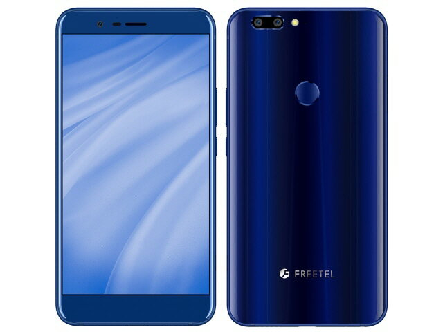 MAYA SYSTEM スマートフォン FREETEL REI 2 Dual SIMフリー [ブルー] [キャリア:SIMフリー OS種類:Android 7.1 販売時期:2017年冬モデル 画面サイズ:5.5インチ 内蔵メモリ:ROM 64GB RAM 4GB バッテリー容量:3300mAh] 【楽天】 【人気】 【売れ筋】【価格】