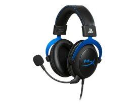【キャッシュレス 5% 還元】 キングストン ヘッドセット HyperX Cloud PS4 HX-HSCLS-BL/AS [ヘッドホンタイプ:オーバーヘッド プラグ形状:ミニプラグ 片耳用/両耳用:両耳用 ケーブル長さ:1.3m] 【楽天】 【人気】 【売れ筋】【価格】