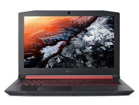 【ポイント5倍】Acer ノートパソコン Nitro 5 AN515-52-F58G 【楽天】 【人気】 【売れ筋】【価格】