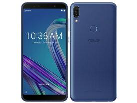 【ポイント5倍】ASUS スマートフォン ZenFone Max Pro (M1) SIMフリー [スペースブルー]