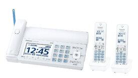 【ポイント5倍】パナソニック 電話機 おたっくす KX-PZ720DW-W [ホワイト] [電話機能:○] 【楽天】 【人気】 【売れ筋】【価格】