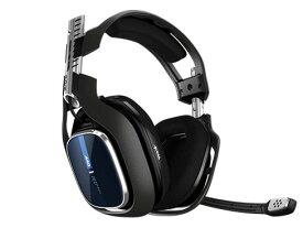 【キャッシュレス 5% 還元】 【ポイント5倍】ロジクール ヘッドセット ASTRO A40 TR Headset A40TR-002 [ブラック] [ヘッドホンタイプ:オーバーヘッド プラグ形状:ミニプラグ 片耳用/両耳用:両耳用 ケーブル長さ:2m] 【楽天】 【人気】 【売れ筋】【価格】