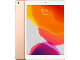【キャッシュレス 5% 還元】 Apple タブレットPC(端末)・PDA iPad 10.2インチ 第7世代 Wi-Fi 32GB 2019年秋モデル MW762J/A [ゴールド] [OS種類:iPadOS 画面サイズ:10.2インチ CPU:Apple A10 ストレージ容量:32GB] 【楽天】 【人気】 【売れ筋】【価格】
