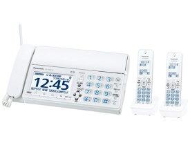 【キャッシュレス 5% 還元】 パナソニック 電話機 おたっくす KX-PZ620DW [親機質量:2400g スキャナタイプ:本体 その他機能:コピー機能/ペーパーレス機能/SDメモリーカード対応/DECT準拠方式 電話機能:○] 【楽天】 【人気】 【売れ筋】【価格】