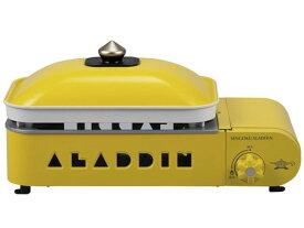 【キャッシュレス 5% 還元】 日本エー・アイ・シー ホットプレート Sengoku Aladdin プチパン SAG-RS21(Y) [イエロー] [最高出力:2.1kW(1800kcal/h) カバー・ケース付き:○ 重量:約2.7kg(カセットボンベは含みません)] 【楽天】 【人気】 【売れ筋】【価格】