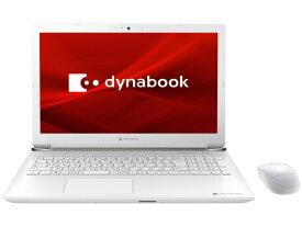 Dynabook ノートパソコン dynabook T4 P1T4LPBW [リュクスホワイト] [画面サイズ:15.6型(インチ) CPU:インテル Celeron 4205U(Whiskey Lake)/1.8GHz/2コア CPUスコア:1311 ストレージ容量:HDD:1TB メモリ容量:4GB OS:Windows 10 Home 64bit 重量:2.4kg]