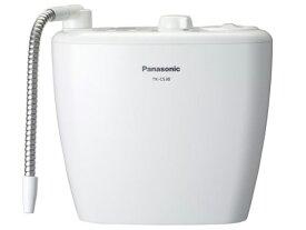 【キャッシュレス 5% 還元】 パナソニック 浄水器 TK-CS30-W [ホワイト] [タイプ:浄水器 設置タイプ:据置型] 【楽天】 【人気】 【売れ筋】【価格】
