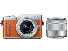 【キャッシュレス 5% 還元】 パナソニック デジタル一眼カメラ LUMIX DC-GF10WA-D ダブルズームキット [オレンジ] [タイプ:ミラーレス 画素数:1684万画素(総画素)/1600万画素(有効画素) 撮像素子:フォーサーズ/4/3型/LiveMOS 重量:240g]