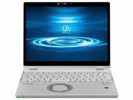 パナソニック ノートパソコン Let's note QV8 CF-QV8NDGQR [画面サイズ:12型(インチ) CPU:第8世代 インテル Core i5 8265U(Whiskey Lake)/1.6GHz/4コア CPUスコア:6132 ストレージ容量:SSD:256GB メモリ容量:8GB OS:Windows 10 Pro 64bit 重量:0.949kg]