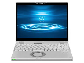 パナソニック ノートパソコン Let's note QV8 CF-QV8TDCVS [画面サイズ:12型(インチ) CPU:第8世代 インテル Core i5 8365U(Whiskey Lake)/1.6GHz/4コア CPUスコア:6402 ストレージ容量:SSD:256GB メモリ容量:8GB OS:Windows 10 Pro 64bit 重量:0.959kg]