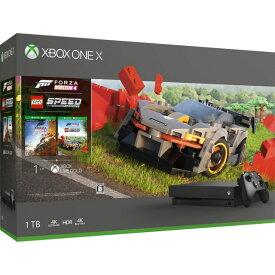 【キャッシュレス 5% 還元】 マイクロソフト ゲーム機 Xbox One X Forza Horizon 4/Forza Horizon 4 LEGO Speed Champions 同梱版 CYV-00474 [1TB] 【楽天】 【人気】 【売れ筋】【価格】