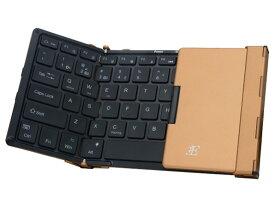 スリーイーホールディングス キーボード Dual 3E-BKY9-BB [ブラウンゴールド] [キーレイアウト:英語78 インターフェイス:USB/Bluetooth] 【楽天】 【人気】 【売れ筋】【価格】