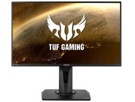 【ポイント5倍】【代引不可】ASUS 液晶モニタ・液晶ディスプレイ TUF Gaming VG259Q [24.5インチ ブラック] [モニタサイズ:24.5型(インチ) モニタタイプ:ワイド 解像度(規格):フルHD(1920x1080) 入力端子:HDMI1.4x2/DisplayPortx1]