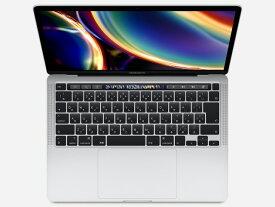 【ポイント5倍】Apple Mac ノート MacBook Pro Retinaディスプレイ 2000/13.3 MWP72J/A [シルバー] [液晶サイズ:13.3インチ CPU:第10世代 Core i5/2GHz/4コア ストレージ容量:SSD:512GB メモリ容量:16GB] 【楽天】 【人気】 【売れ筋】【価格】