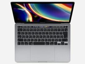 Apple Mac ノート MacBook Pro Retinaディスプレイ 2000/13.3 MWP52J/A [スペースグレイ] [液晶サイズ:13.3インチ CPU:第10世代 Core i5/2GHz/4コア ストレージ容量:SSD:1TB メモリ容量:16GB] 【楽天】 【人気】 【売れ筋】【価格】