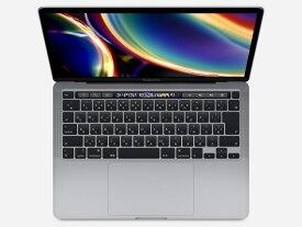 【ポイント5倍】Apple Mac ノート MacBook Pro Retinaディスプレイ 2000/13.3 MWP42J/A [スペースグレイ] [液晶サイズ:13.3インチ CPU:第10世代 Core i5/2GHz/4コア ストレージ容量:SSD:512GB メモリ容量:16GB] 【楽天】 【人気】 【売れ筋】【価格】