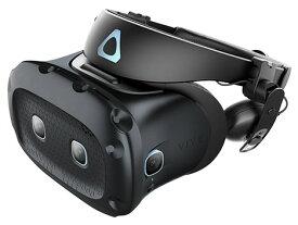 HTC VRゴーグル・VRヘッドセット VIVE Cosmos Elite HMD 99HASF001-00 [タイプ:VRヘッドセット 対応機器:Windows10のパソコン ディスプレイタイプ:LCD ディスプレイ解像度:片目あたり:1440x1700/合計:2880x1700] 【楽天】 【人気】 【売れ筋】【価格】