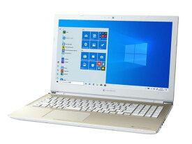 Dynabook ノートパソコン dynabook X6 P1X6NPEG [画面サイズ:15.6型(インチ) CPU:第8世代 インテル Core i5 8265U(Whiskey Lake)/1.6GHz/4コア CPUスコア:6123 ストレージ容量:SSD:256GB メモリ容量:8GB OS:Windows 10 Home 64bit 重量:2.4kg]