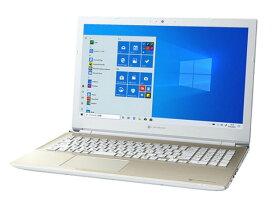 【ポイント5倍】Dynabook ノートパソコン dynabook T6 P1T6NPEG [画面サイズ:15.6型(インチ) CPU:第8世代 インテル Core i7 8565U(Whiskey Lake)/1.8GHz/4コア CPUスコア:6371 ストレージ容量:SSD:256GB メモリ容量:8GB OS:Windows 10 Home 64bit 重量:2.4kg]