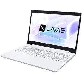 NEC ノートパソコン LAVIE Note Standard NS200/R2W-S4 PC-NS200R2W-S4 [画面サイズ:15.6型(インチ) CPU:インテル Celeron 4205U(Whiskey Lake)/1.8GHz/2コア CPUスコア:1311 ストレージ容量:SSD:256GB メモリ容量:4GB OS:Windows 10 Home 64bit 重量:2.2kg]